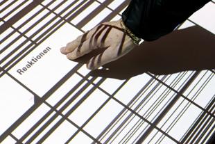 dokumenta mobil | 2005