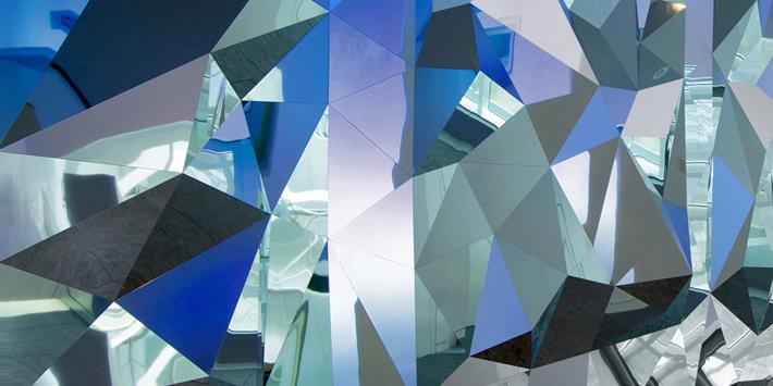 anamorphic mirror | 2011