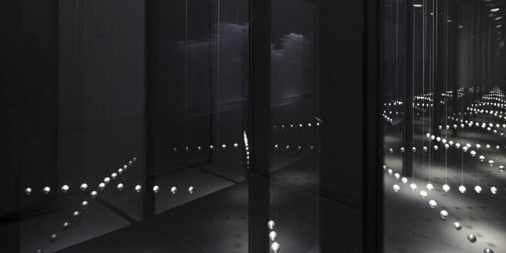 INFINITE CUBE - REFLECTIVE KINEMATRONIC I